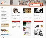 Webseite der Stadtbibliothek Chemnitz - (c) Stadtbibliothek Chemnitz