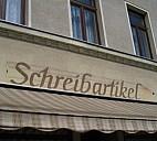 Ladeninschrift aus DDR-Zeiten - (c) Christoph S./PIXELIO