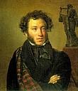 Alexander Puschkin, 1827 gemalt von O. A. Kiprensky - (c) Wikimedia.org